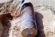 بنزرت: العثور على 3 قذائف تعود للحرب العالمية الثانية بجبل بلحرش من معتمدية سجنان