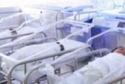 الجامعة العامة للصحة تدعو وزير الصحة والمكلف بنزاعات الدولة الى التحرك وتحمل مسؤوليتهما في ملف وفاة الرضع سنة 2019