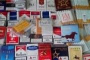 أريانة: حجز 1020علبة سجائر محلية وأجنبية بحي التضامن