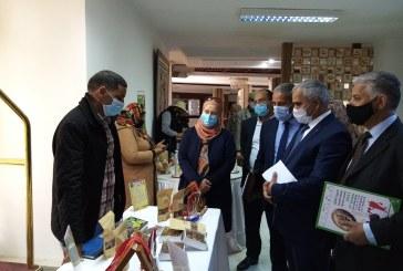 قابس: يوم اعلامي إقليمي للتعريف بالدورة الثالثة للمناظرة التونسية للمنتجات المحلية واجراءات المشاركة فيها