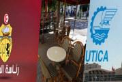منظمة الأعراف تدعو الحكومة إلى عقد جلسة عمل طارئة لنجدة القطاعات المتضررة من تطبيق قرار حظر الجولان