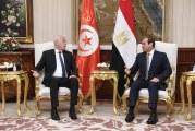 رئيس الجمهورية يحل بمطار القاهرة الدولي في زيارة رسمية إلى مصر تتواصل ثلاثة أيام