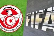 الفيفا تدعم الجامعة التونسية ب 11 مليون دينار للمساهمة في إنجاز مشاريعها