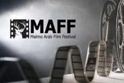 أربعة أفلام تونسية في المسابقة الرسمية لمهرجان مالمو للسينما العربية