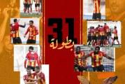 الترجي التونسي يفوز بلقبه الخامس على التوالي و31 في تاريخه