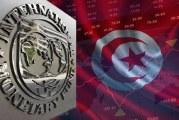 صندوق النقد الدولي:اجتماعات واشنطن كانت بنّاءة ونأمل إبرام اتفاق في غضون الأشهر الثلاثة القادمة