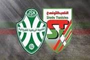 بطولة الرابطة المحترفة الاولى:الملعب التونسي يرافق شبيبة القيروان الى الرابطة الثانية