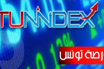 توننداكس يغلق على ارتفاع بنسبة 55ر0 بالمائة