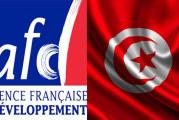 """الوكالة الفرنسية للتنمية تطلق النسخة الخامسة لمسابقة """"التحدي الرقمي"""""""