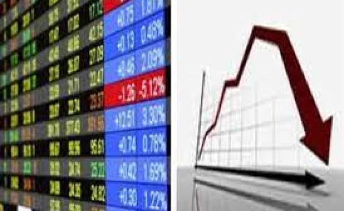توننداكس يتراجع بنسبة 18ر0 بالمائة