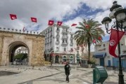 إقرار الحجر الصحي الشامل في تونس من 9 إلى 16 ماي الجاري