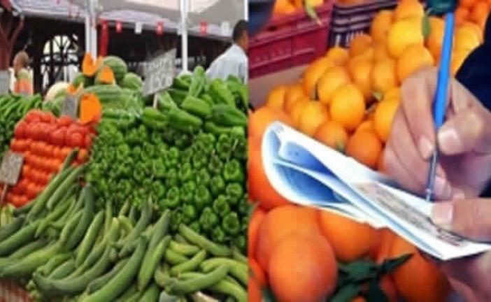وزارة الصحة:حملة مراقبة صحية في رمضان تفضي الى حجز 31 طنا من المواد الغذائية و 2607 مادة سائلة