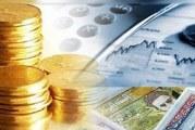 وزارة الاقتصاد:تراجع عجز الميزانية مع موفى فيفري بنسبة 44 بالمائة