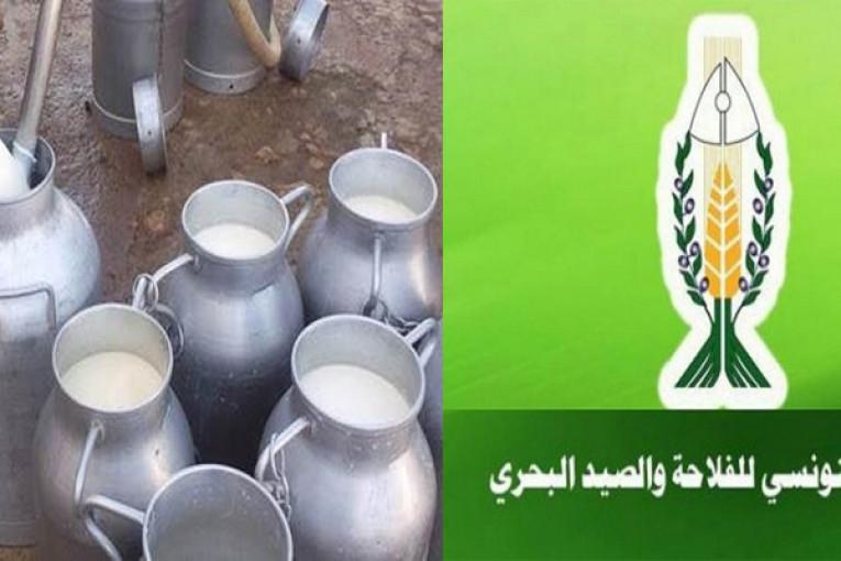 اتحاد الفلاحة يدعو الحكومة إلى سحب 30 مليون لتر من الحليب المصنّع
