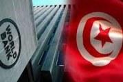 البنك الدولي:التحويلات المالية إلى تونس زادت بنسبة 5ر2 بالمائة في 2020 رغم جائحة كوفيد 19