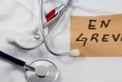 صفاقس: إضراب الأطباء يتسبب في تعطيل عملية التلقيح ضد كورونا