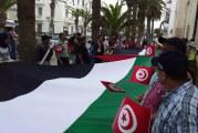 صفاقس: يوم غضب تنديدا بالعدوان على الشعب الفلسطيني ودعوات للإسراع بسن قانون يجرّم التطبيع