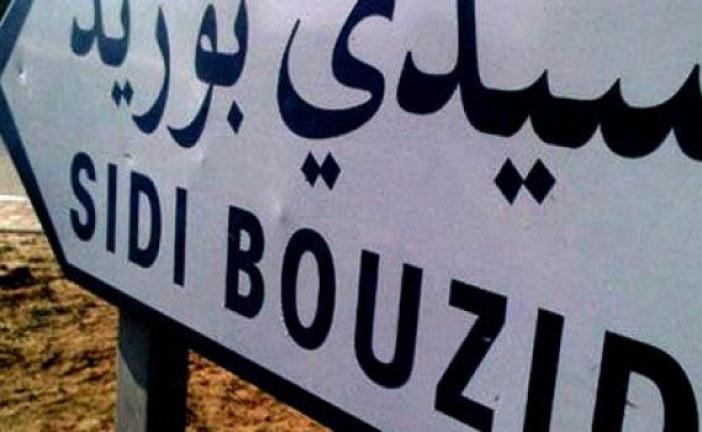 سيدي بوزيد: عدد من ذوي الاعاقة من حاملي الشهائد العليا يطالبون بحقهم في التشغيل