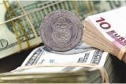 افريل2021:قيمة الدينار تتحسن ازاء الدولار وتتراجع مقابل الاورو