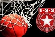 كرة السلة:النجم الساحلي ينزل الى بطولة الدرجة الاولى