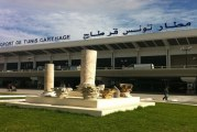 مطار قرطاج: القبض على شخصين من أجل افتعال تراخيص إعفاء من الحجر الصحي