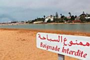 وزارة الصحة تكشف عن قائمة الشواطئ التي تُمنع فيها السباحة
