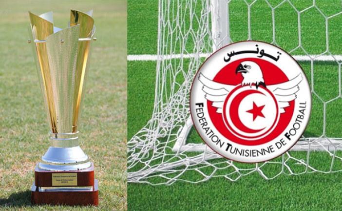 نهائي كاس تونس لكرة القدم – اللقاء ينطلق على الساعة 16 والنادي الافريقي هو الفريق المضيف