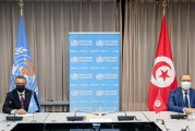 الصحة العالمية توفر نحو 600 ألف جرعة لقاح إضافية لتونس