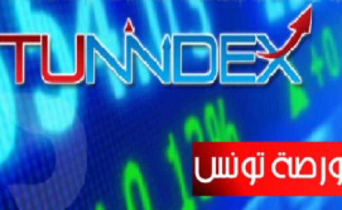 توننداكس يقفل معاملات الخميس على شبه استقرار ب 04ر0 بالمائة