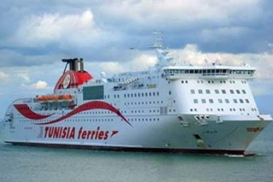 الشركة التونسية للملاحة تعلن عن استئناف نشاط نقل المسافرين على خط مرسيليا بداية من 15 جوان الجاري