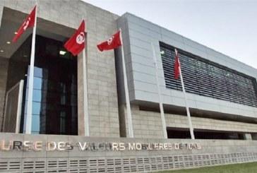 بورصة تونس تقفل حصة الإثنين على ارتفاع طفيف بنسبة 08ر0 بالمائة