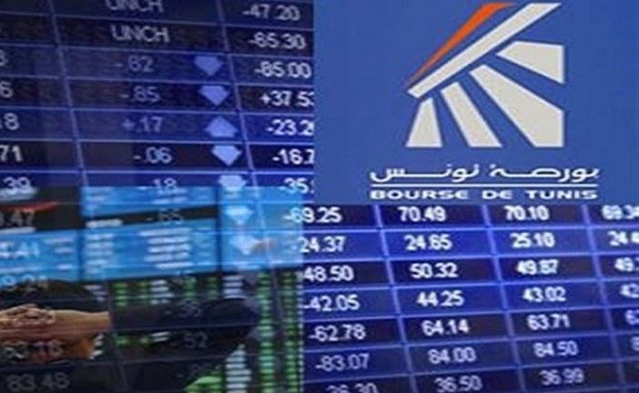 بورصة تونس تقفل حصة الثلاثاء على تراجع بنسبة 33ر0 بالمائة