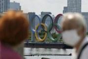 اليابان تُنهي حالة الطوارئ في طوكيو و8 مناطق أخرى قبل شهر من الأولمبياد