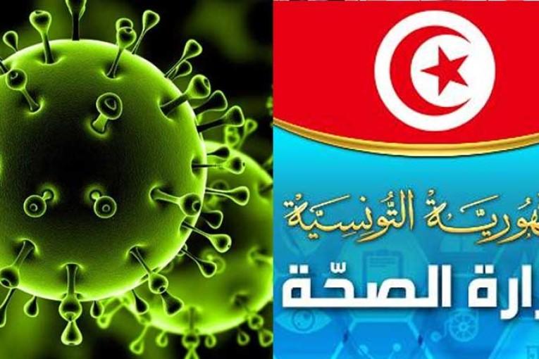 وزارة الصحة: نسبة حدوث العدوى في ولاية منوبة تقدر ب341 اصابة لكل 100 الف ساكن