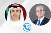 الجرندي يؤكد في مكالمة هاتفية مع نظيره الإماراتي، على أهمية الحشد لدعم الأشقاء الليبيين في مسارهم السياسي