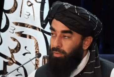 أفغانستان:حركة طالبان تعلن عن تشكيل حكومة تصريف الأعمال