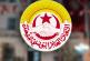 اتحاد الشغل يؤكد ضرورة تحديد نهاية الفترة الاستثنائية التي تمر بها البلاد ومعالم الإجراءات الضرورية اللاحقة للخروج من الأزمة
