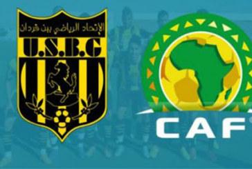 كأس الكونفدرالية الافريقية:اتحاد بن قردان يسعى لتحقيق انتصار مريح على نادي شرطة النيجر