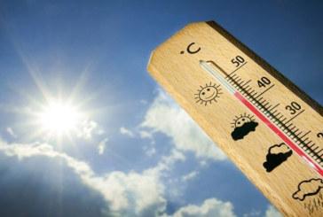 غدا  الثلاثاء:الحرارة القصوى تتراوح بين 29 و38 درجة
