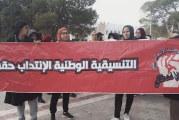 """القصرين: التنسيقية الجهوية """"الانتداب حقي"""" تقرر الدخول في سلسلة من التحركات الاحتجاجية للمطالبة بالانتداب"""