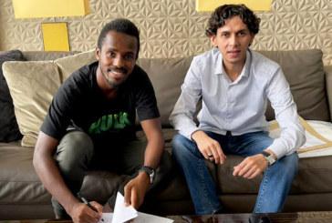 النادي الافريقي يعلن عن اعارة لاعبه مهدي الوذرفي الى نادي الأخضر الليبي
