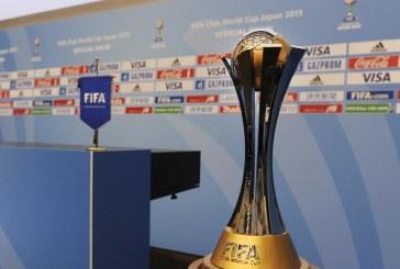 اليابان تنسحب من استضافة كأس العالم للأندية 2021