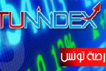 """بورصة تونس: """"توننداكس"""" يسجل تطورا بنسبة 67ر0 بالمائة خلال شهر اوت 2021"""