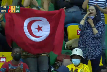 المنتخب التونسي بطل إفريقيا للمرة 11