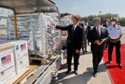 """تونس تتسلم نحو 200 ألف جرعة لقاح مضاد لكوفيد 19 ممنوحة من الولايات المتحدة الأمريكية عبر الية """"كوفاكس"""""""