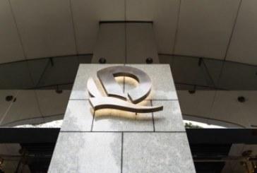 حقوق السحب الخاصة: زيادة أصول البنك المركزي التونسي بالعملة الأجنبية بنحو 2 مليار دينار