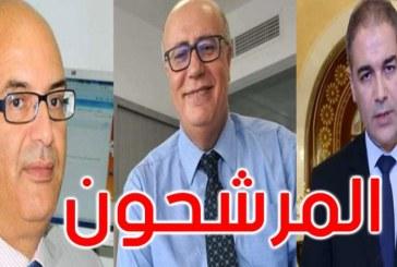 أبرز 3 شخصيات مُرشحة لرئاسة الحكومة