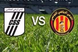استعدادا لمبارة السوبر : النادي الصفاقسي يواجه الترجي معززا بعدد من المنتدبين الجدد