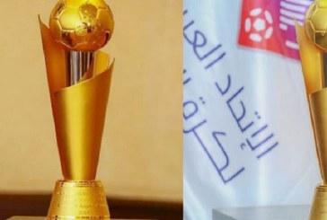 تذاكر كاس العرب على ذمة الجماهير التونسية عبر الانترنات بداية من يوم غد