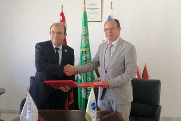 """""""المنظمة العربية لتكنولوجيات الاتصال ومجلس الاعمال التونسي الافريقي يبرمان اتفاقية لإنجاح قمة """"بناء ليبيا الرقمية"""